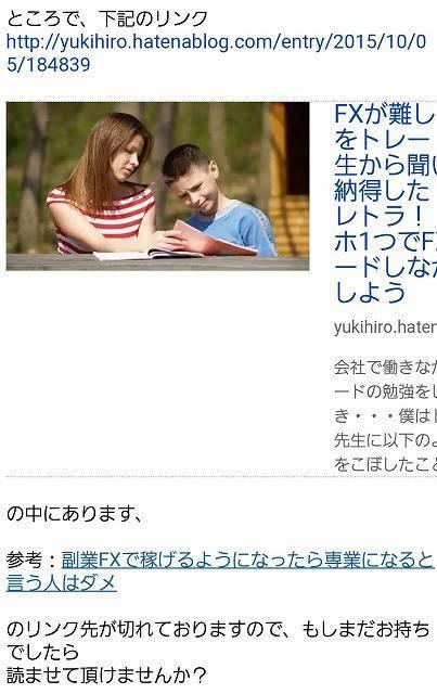 f:id:yukihiro0201:20181013101311j:plain