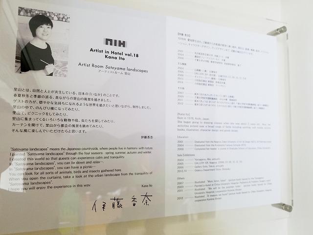 f:id:yukihiro0201:20181017002622j:plain