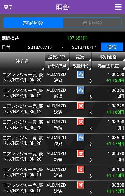 f:id:yukihiro0201:20181017232330j:plain