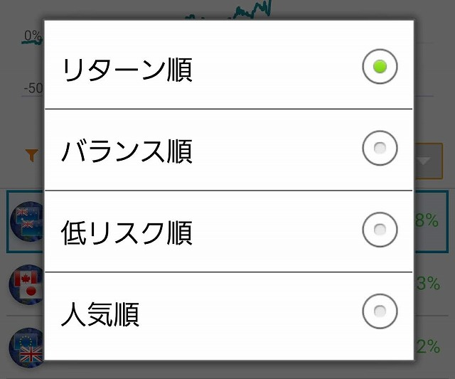 f:id:yukihiro0201:20181020103414j:plain