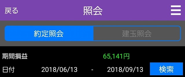 f:id:yukihiro0201:20181025101112j:plain