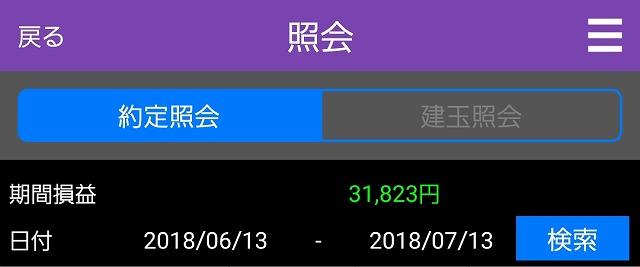 f:id:yukihiro0201:20181025101210j:plain