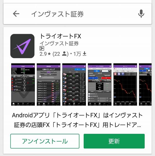 f:id:yukihiro0201:20181025104714j:plain