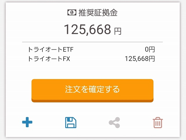 f:id:yukihiro0201:20181025105046j:plain