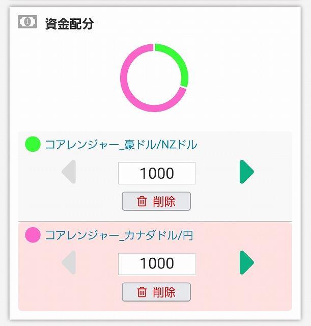 f:id:yukihiro0201:20181025105146j:plain