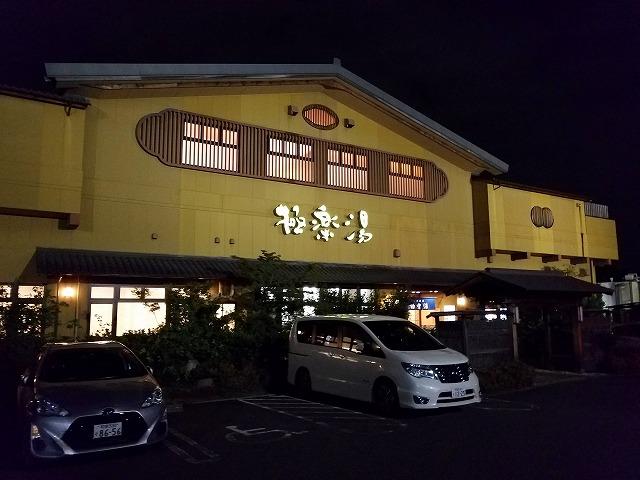 f:id:yukihiro0201:20181027190100j:plain