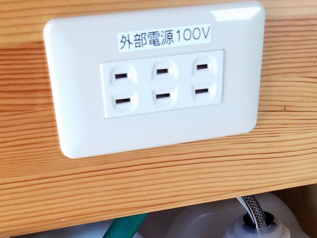 f:id:yukihiro0201:20181027191946j:plain