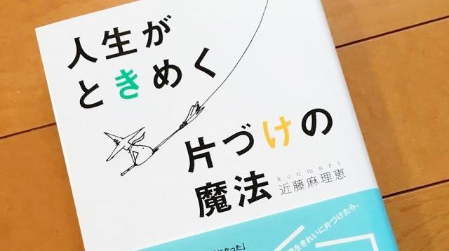 f:id:yukihiro0201:20181028235854j:plain