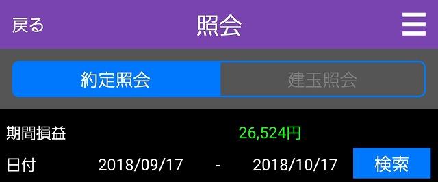 f:id:yukihiro0201:20181030000253j:plain