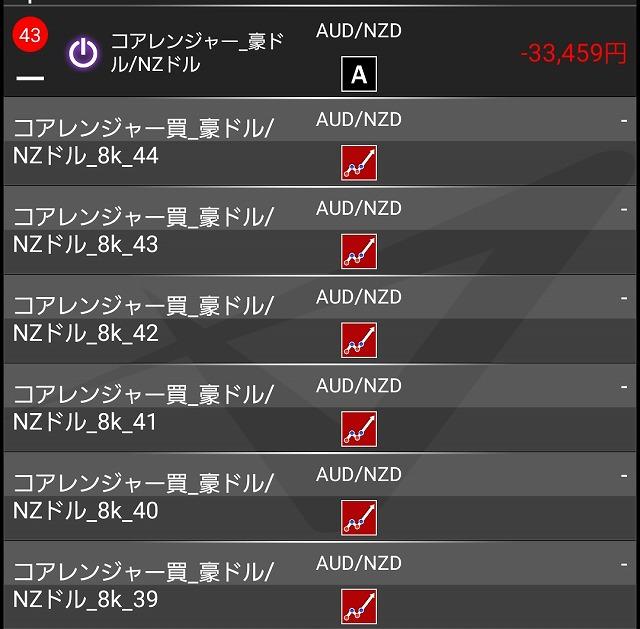 f:id:yukihiro0201:20181031020334j:plain