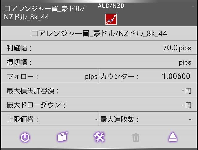 f:id:yukihiro0201:20181031020420j:plain