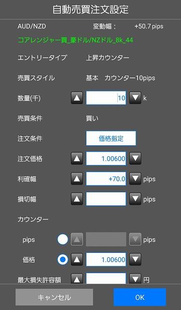 f:id:yukihiro0201:20181031020524j:plain
