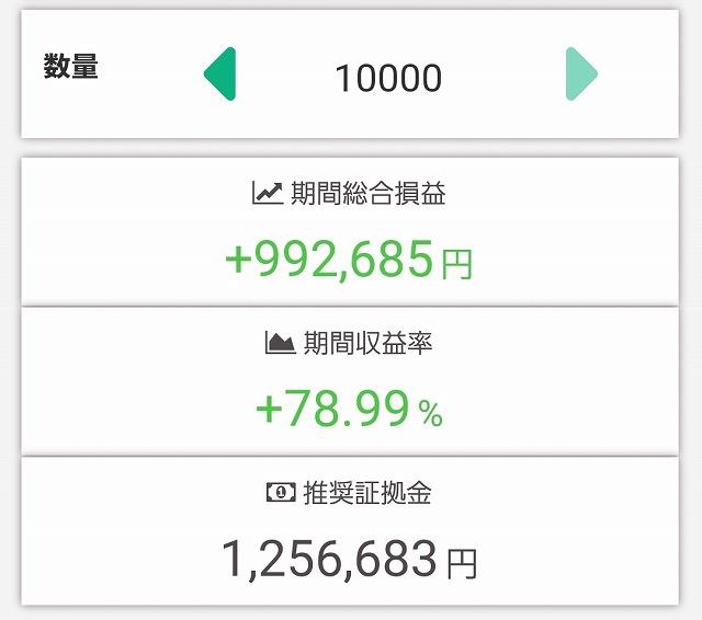 f:id:yukihiro0201:20181031020643j:plain