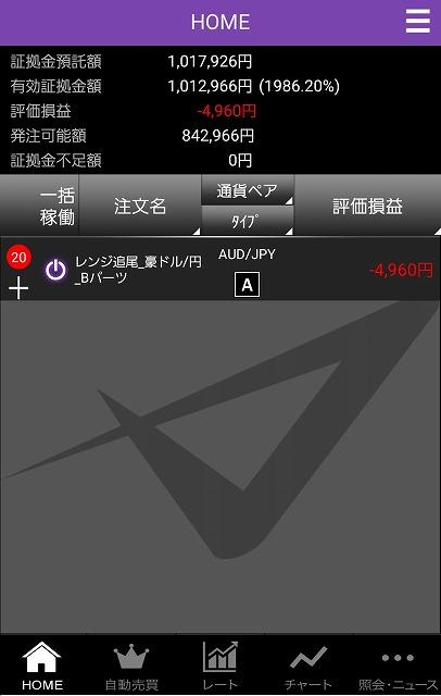f:id:yukihiro0201:20181031085909j:plain