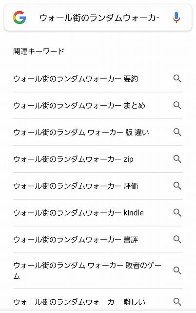 f:id:yukihiro0201:20181105105903j:plain