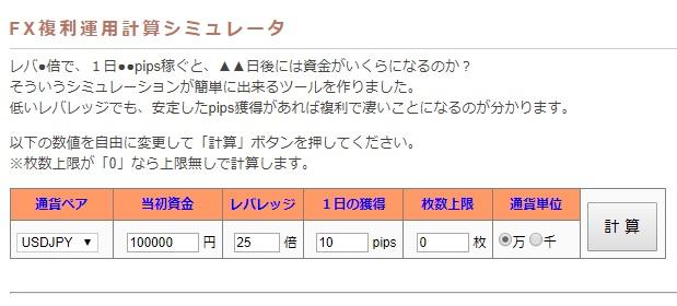 f:id:yukihiro0201:20181113204311j:plain