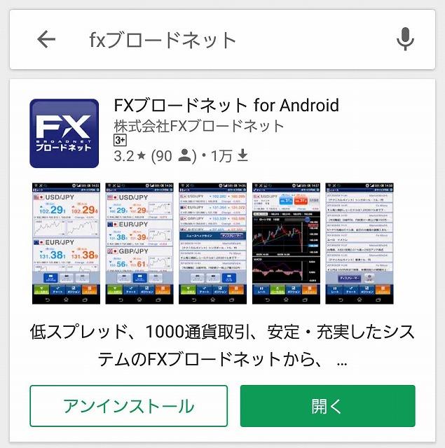 f:id:yukihiro0201:20181117225452j:plain