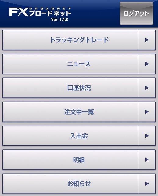 f:id:yukihiro0201:20181117225635j:plain
