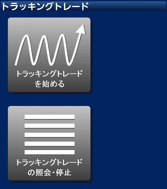 f:id:yukihiro0201:20181117230017j:plain