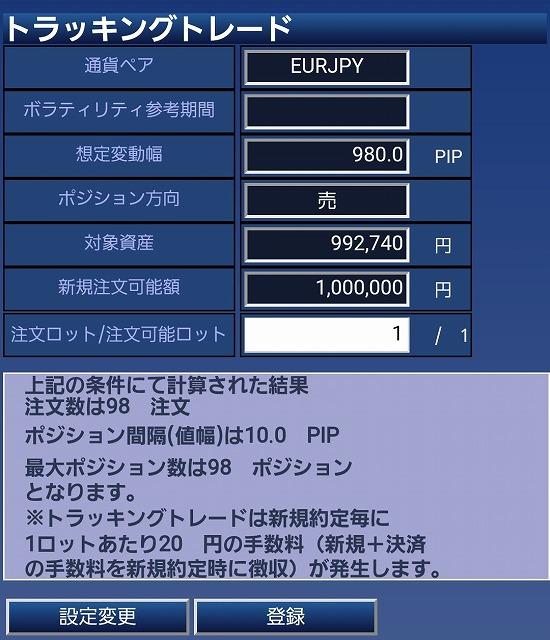 f:id:yukihiro0201:20181118133625j:plain