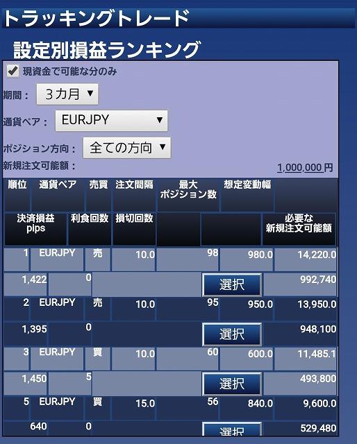 f:id:yukihiro0201:20181118133643j:plain