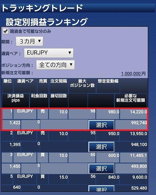 f:id:yukihiro0201:20181118142702j:plain