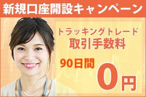 f:id:yukihiro0201:20181118153141p:plain