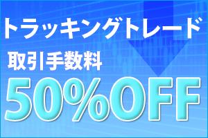f:id:yukihiro0201:20181118153211p:plain