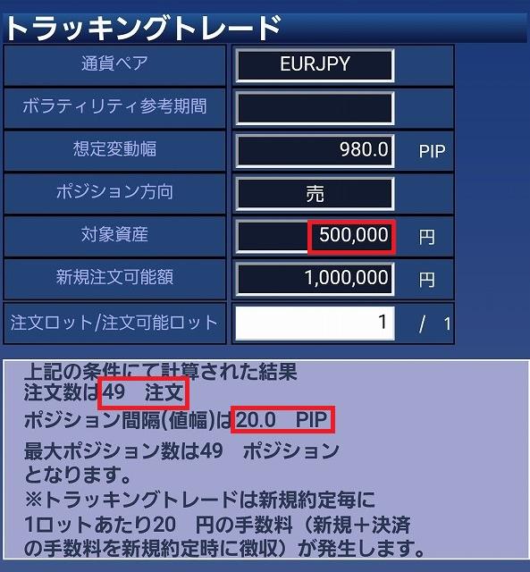 f:id:yukihiro0201:20181118180811j:plain