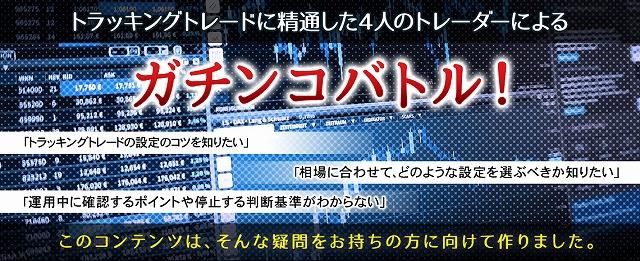 f:id:yukihiro0201:20181118211959j:plain