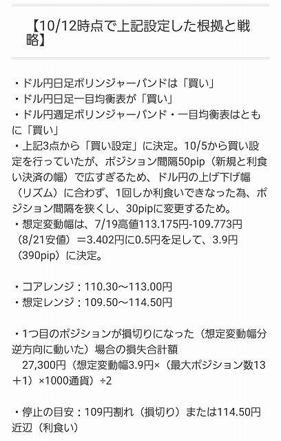 f:id:yukihiro0201:20181118213637j:plain