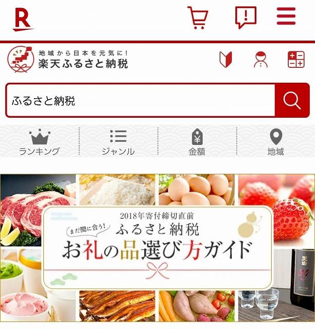 f:id:yukihiro0201:20181126130316j:plain
