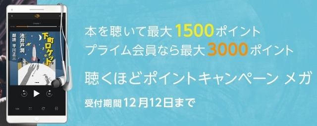 f:id:yukihiro0201:20181128121509j:plain