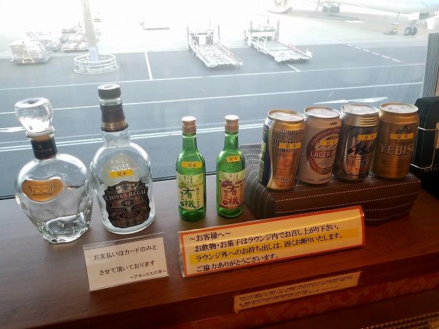 f:id:yukihiro0201:20181211094332j:plain