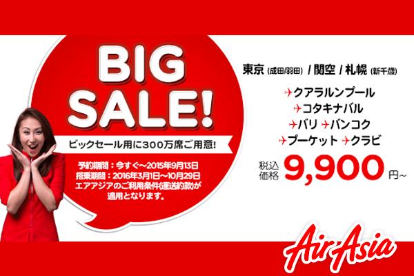 f:id:yukihiro0201:20181213124204p:plain