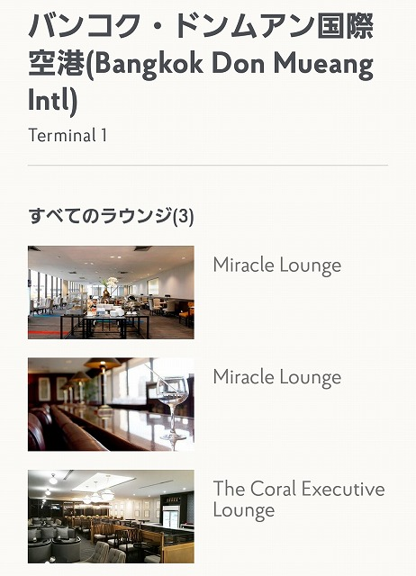f:id:yukihiro0201:20181216120302j:plain