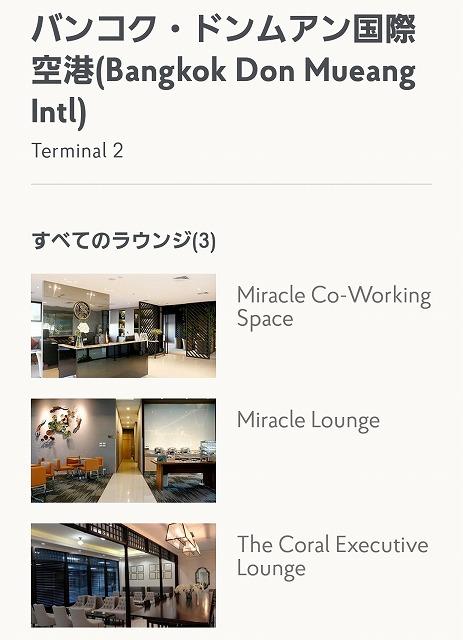 f:id:yukihiro0201:20181216120336j:plain