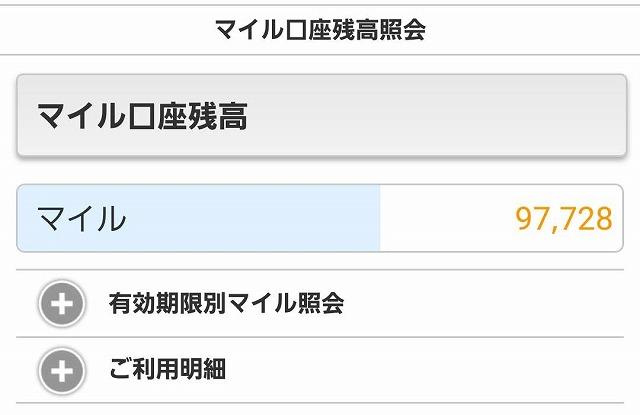 f:id:yukihiro0201:20181217215013j:plain