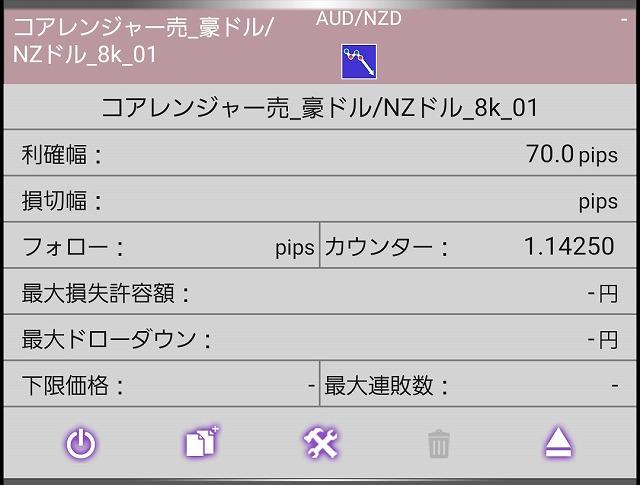 f:id:yukihiro0201:20181219144459j:plain