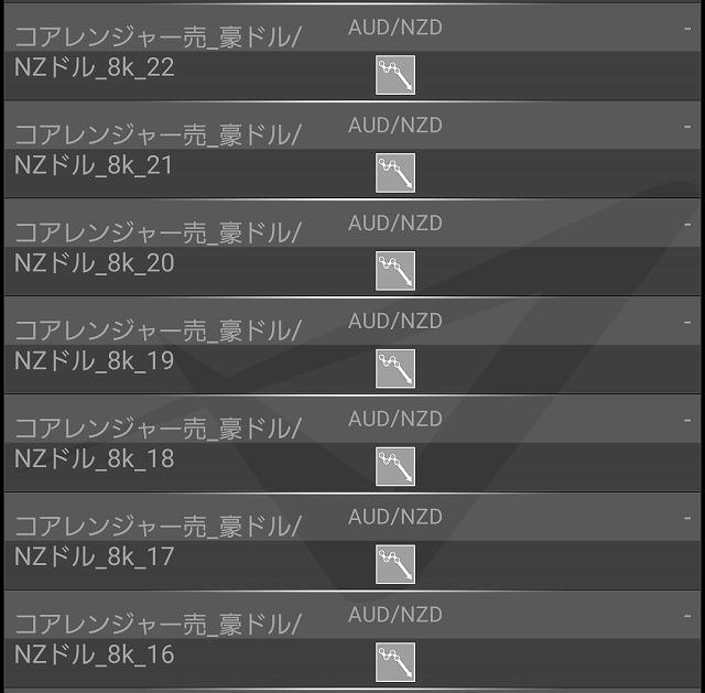 f:id:yukihiro0201:20181219145346j:plain