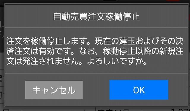 f:id:yukihiro0201:20181219145439j:plain