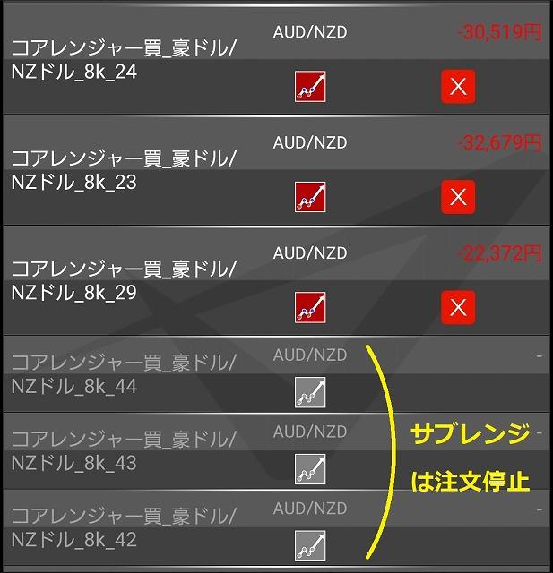 f:id:yukihiro0201:20181219150556j:plain
