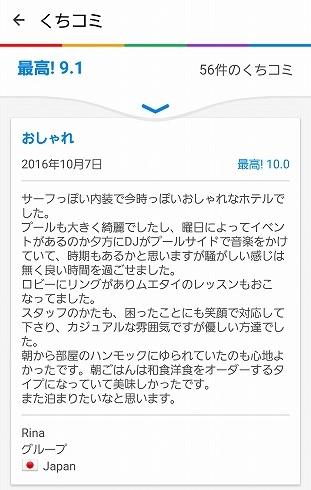 f:id:yukihiro0201:20181219200147j:plain