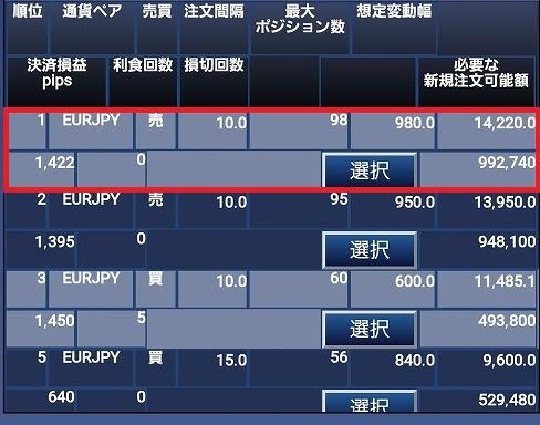 f:id:yukihiro0201:20181222012616j:plain