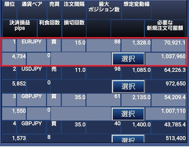 f:id:yukihiro0201:20181222013434j:plain