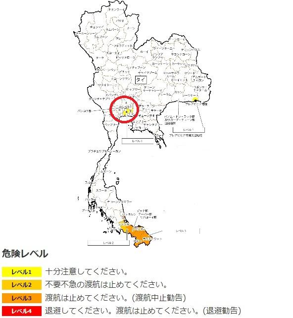 f:id:yukihiro0201:20181224153858j:plain