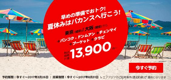 f:id:yukihiro0201:20181226004836p:plain