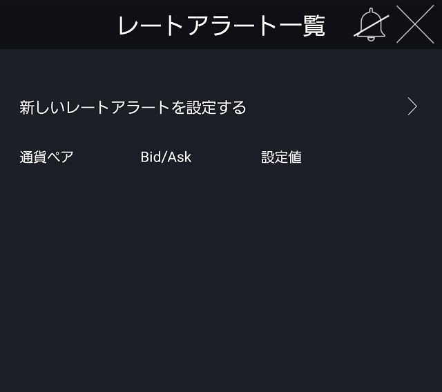 f:id:yukihiro0201:20190201135504j:plain
