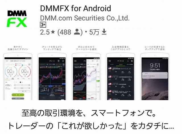 f:id:yukihiro0201:20190201150020j:plain