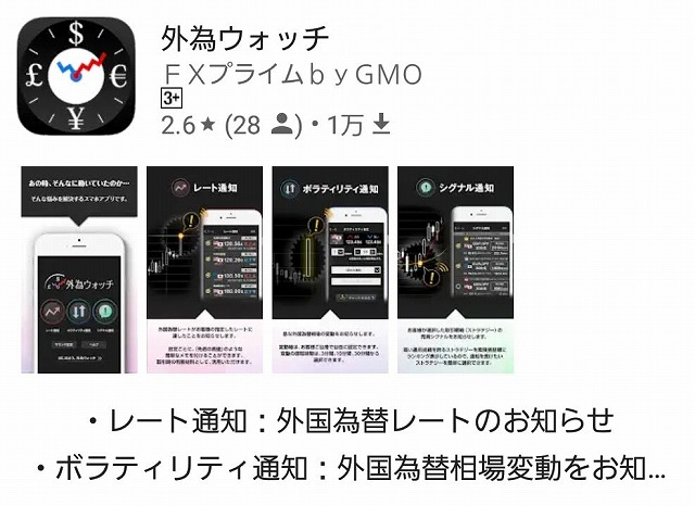 f:id:yukihiro0201:20190201150049j:plain